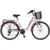 "Bicicleta DHS CITADINNE 26"" - DHS 2634"